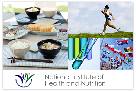 National Institute of Health and Nutrition
