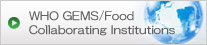 WHO GEMS/Food Collaborating Institutions