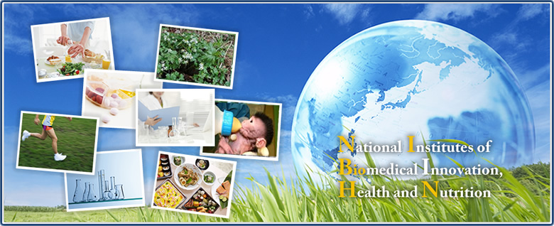 National Institute of Biomedical Innovation, Health and Nutrition